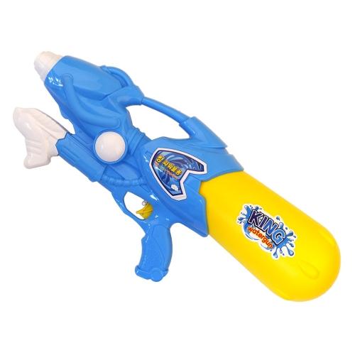 킹 파워물총