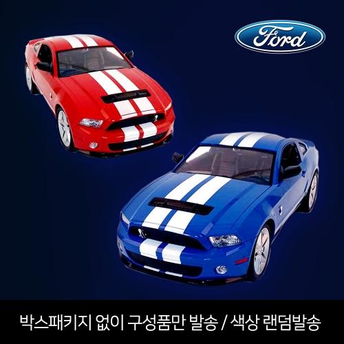 [회원전용/한정수량] 포드 쉘비 GT500 R/C SCALE 1:14 / 박스패키지 X / 색상 랜덤발송