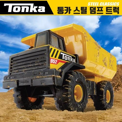 통카 스틸 덤프트럭 / 중장비 시리즈