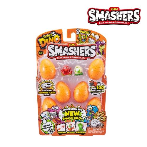 SMASHERS(스매셔스) 공룡알깨기8팩