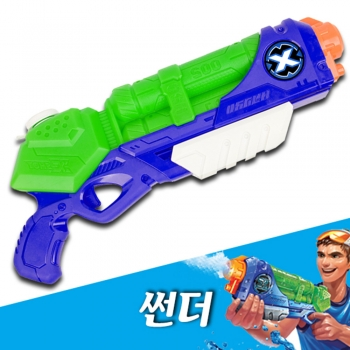 X-SHOT 썬더 워터건