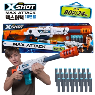 X-SHOT 맥스어택 10연발