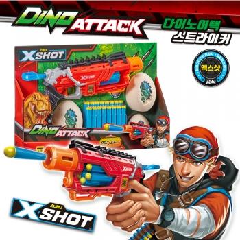 X-SHOT 다이노어택 스트라이커