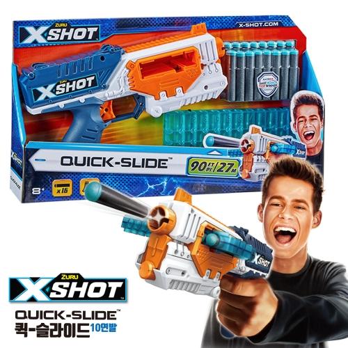 X-SHOT 엑셀 퀵슬라이드